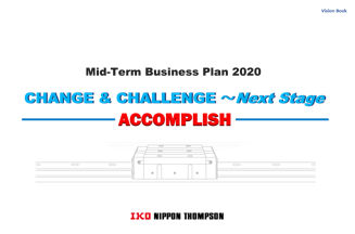 Medium-Term Business Plan 2020